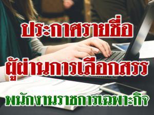 imagefore43515